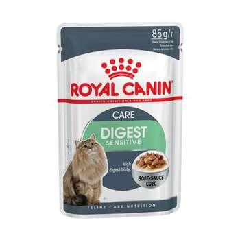 غذای پوچ گربه رویال کنین مدل digest sensitive وزن 85 گرم