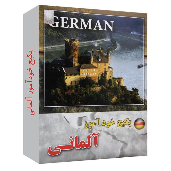 نرم افزار آموزش زبان آلمانی نشر نوآوران