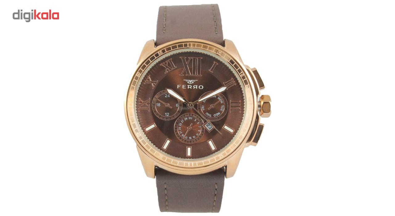 خرید ساعت مچی عقربه ای مردانه فرو مدل F61375-546-C2