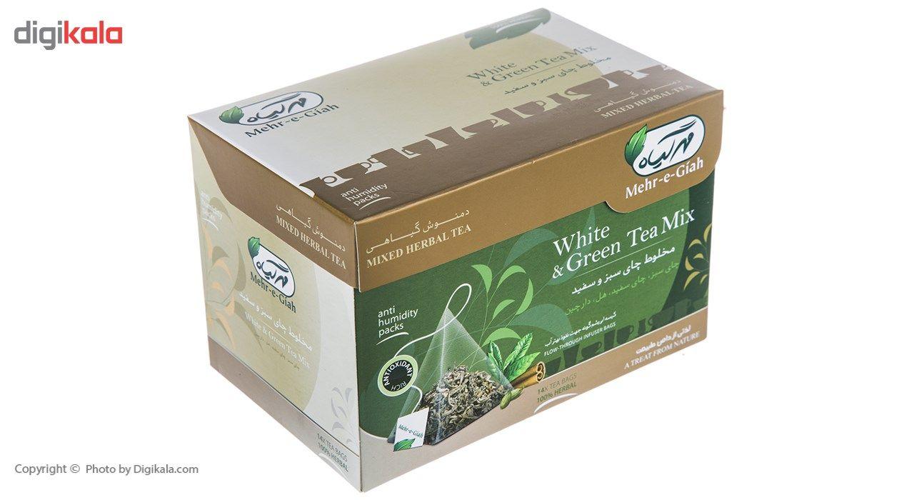 دمنوش گیاهی چای سبز و سفید مهرگیاه بسته 14 عددی main 1 3