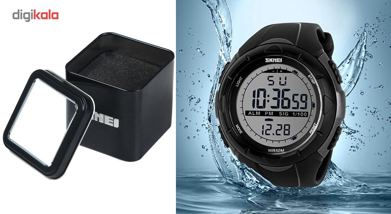 ساعت مچی دیجیتال اسکمی مدل 1025