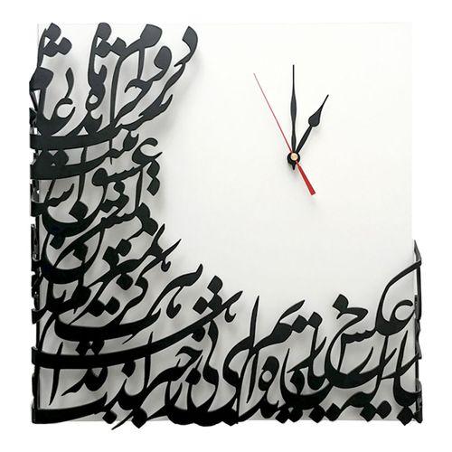 ساعت دیواری رخ یار مدل C Rokheyar