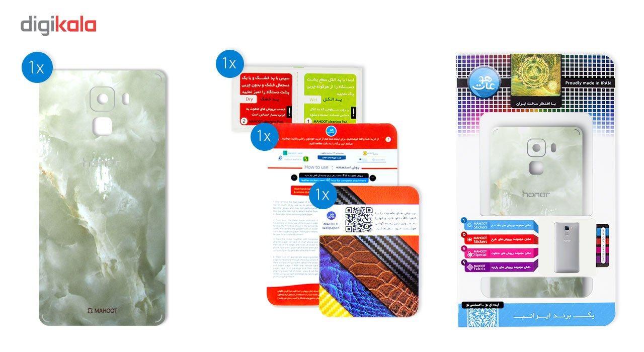 برچسب پوششی ماهوت مدل Marble-light Special مناسب برای گوشی  Huawei Honor 7 main 1 2