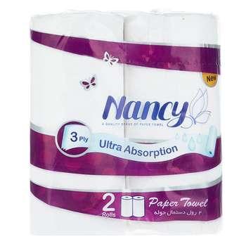 دستمال حوله کاغذی نانسی بسته 2 عددی