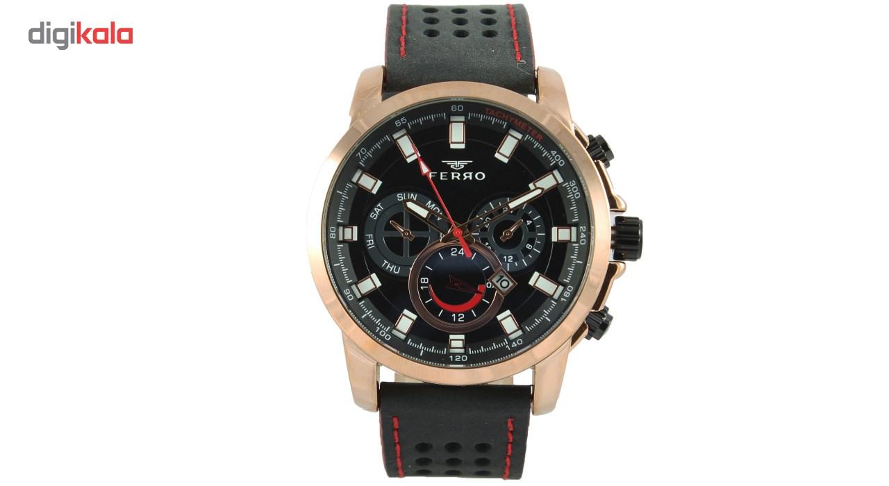 خرید ساعت مچی عقربه ای مردانه فرو مدل F61541-539-C