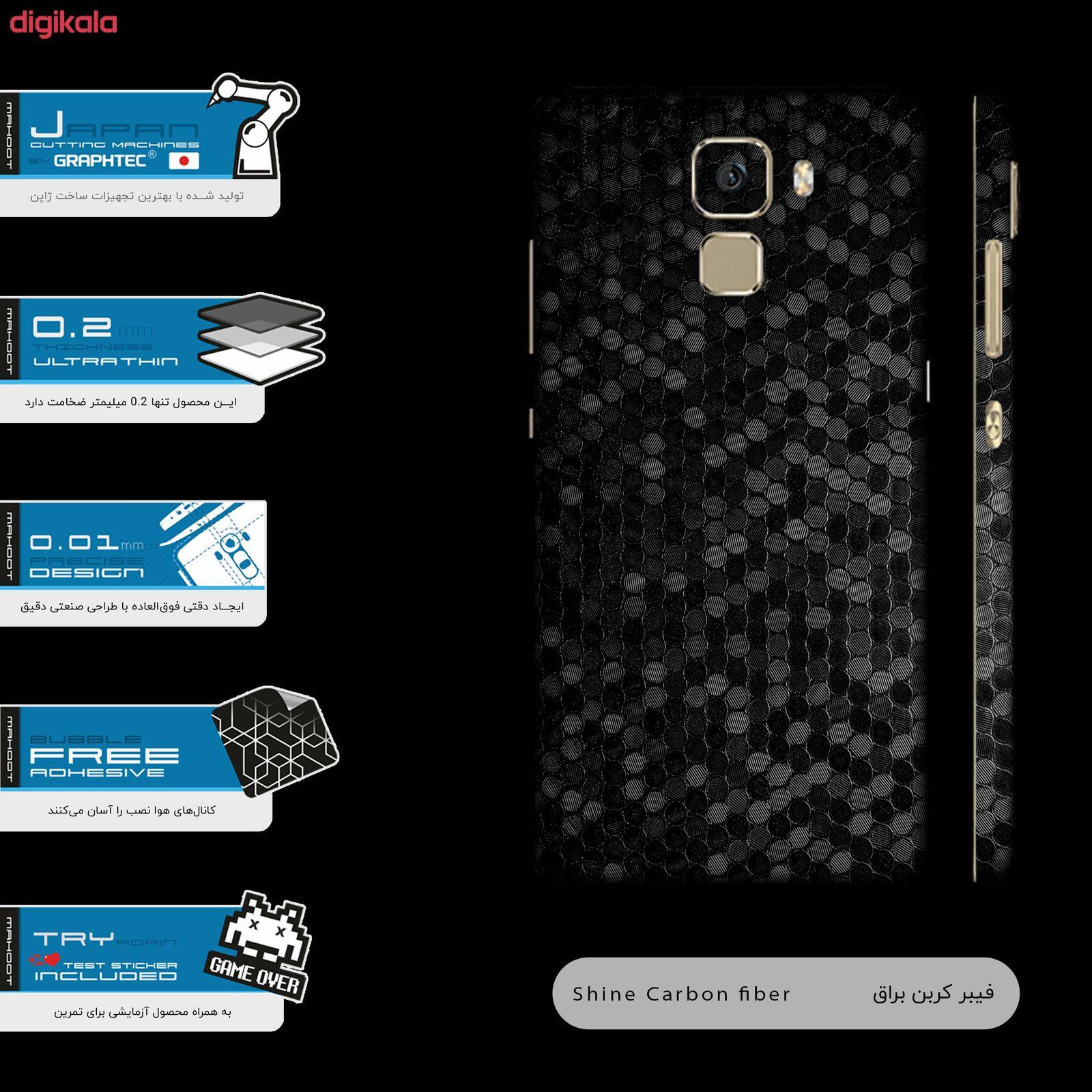 برچسب پوششی ماهوت مدل Honey-Comb-Circle-FullSkin مناسب برای گوشی موبایل آنر 7 main 1 1