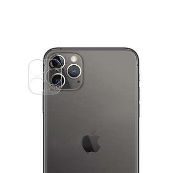 محافظ لنز دوربین میتوبل مدل MTB LP01to مناسب برای گوشی موبایل اپل iphone 12 Pro