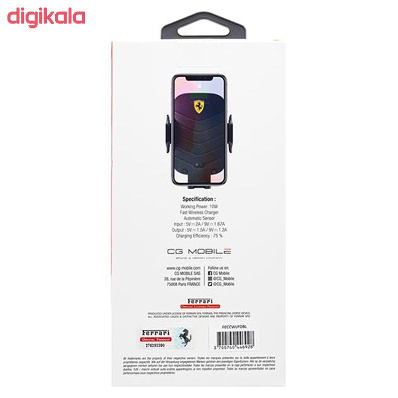 پایه نگهدارنده گوشی موبایل و شارژر بیسیم فراری مدل 284137978 main 1 3