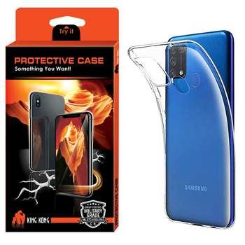 کاور کینگ کونگ مدل TP00 مناسب برای گوشی موبایل سامسونگ Galaxy M31