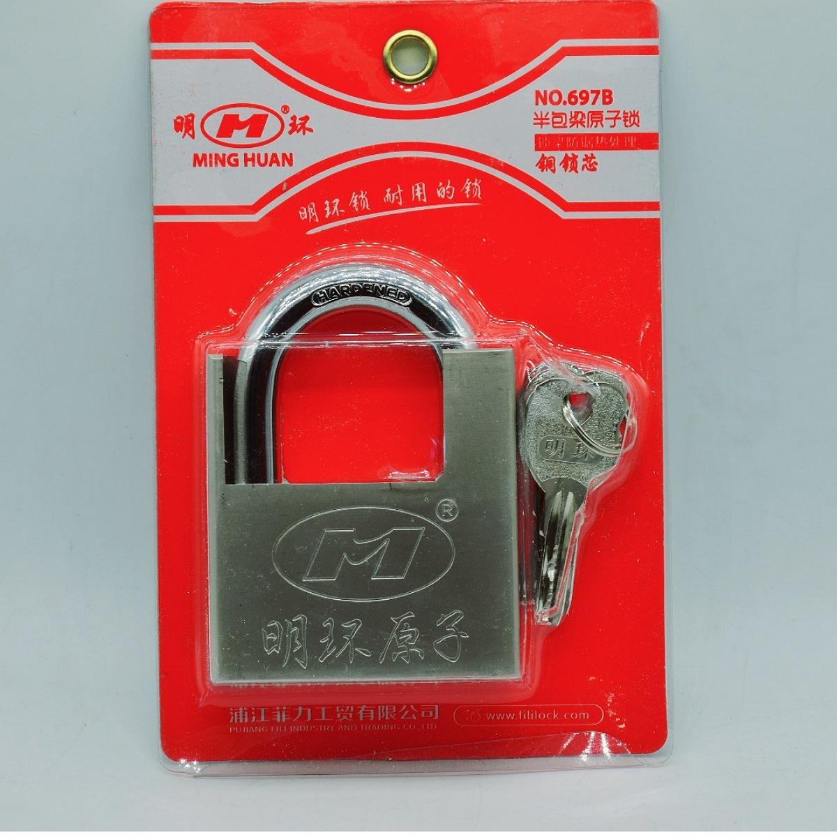 قفل آویز مینگ هوان مدل 697B