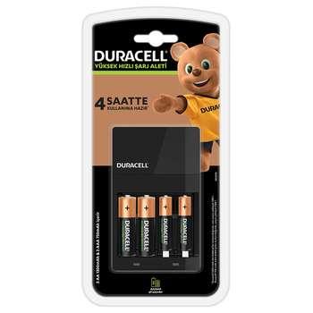 شارژر باتری دوراسل مدل 1013490 به همراه باتری قلمی و نیم قلمی مجموعه 4 عددی