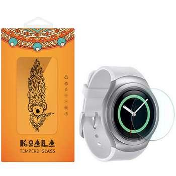 محافظ صفحه نمایش شیشه ای کوالا مدل تمپرد مناسب برای ساعت هوشمند سامسونگ مدل Gear S2