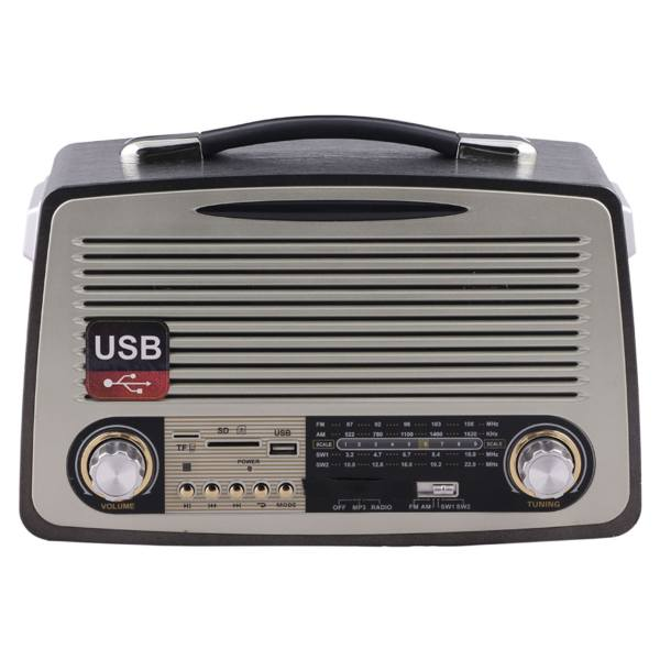 اسپیکر رادیویی  MD-1700BT |