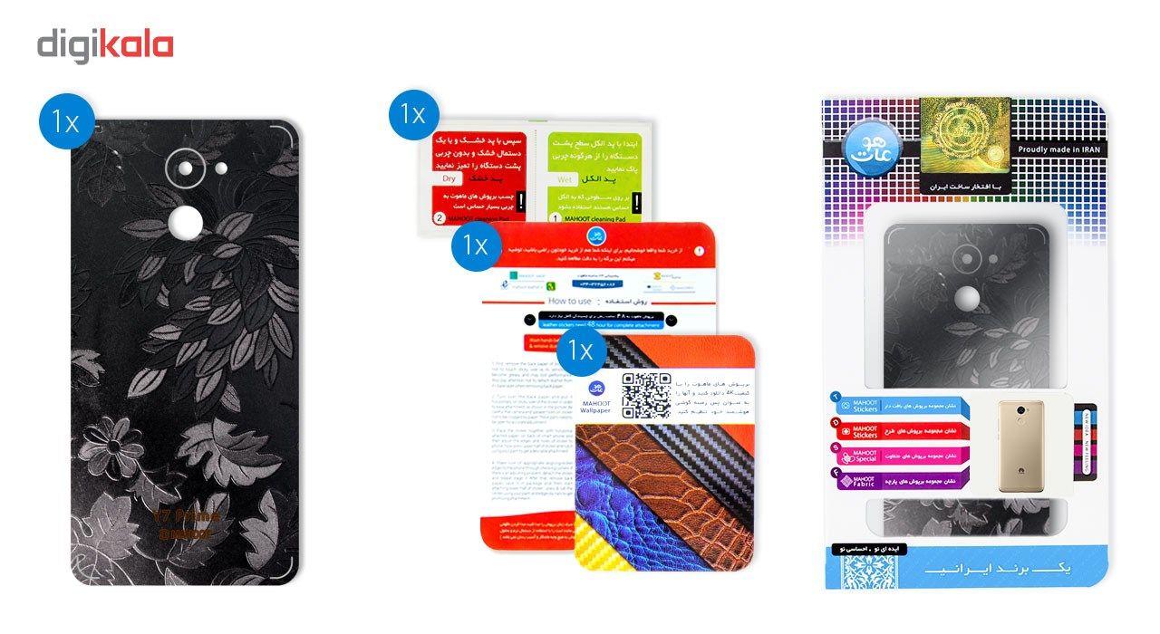برچسب پوششی ماهوت مدل Wild-flower Texture مناسب برای گوشی  Huawei Y7 Prime main 1 4