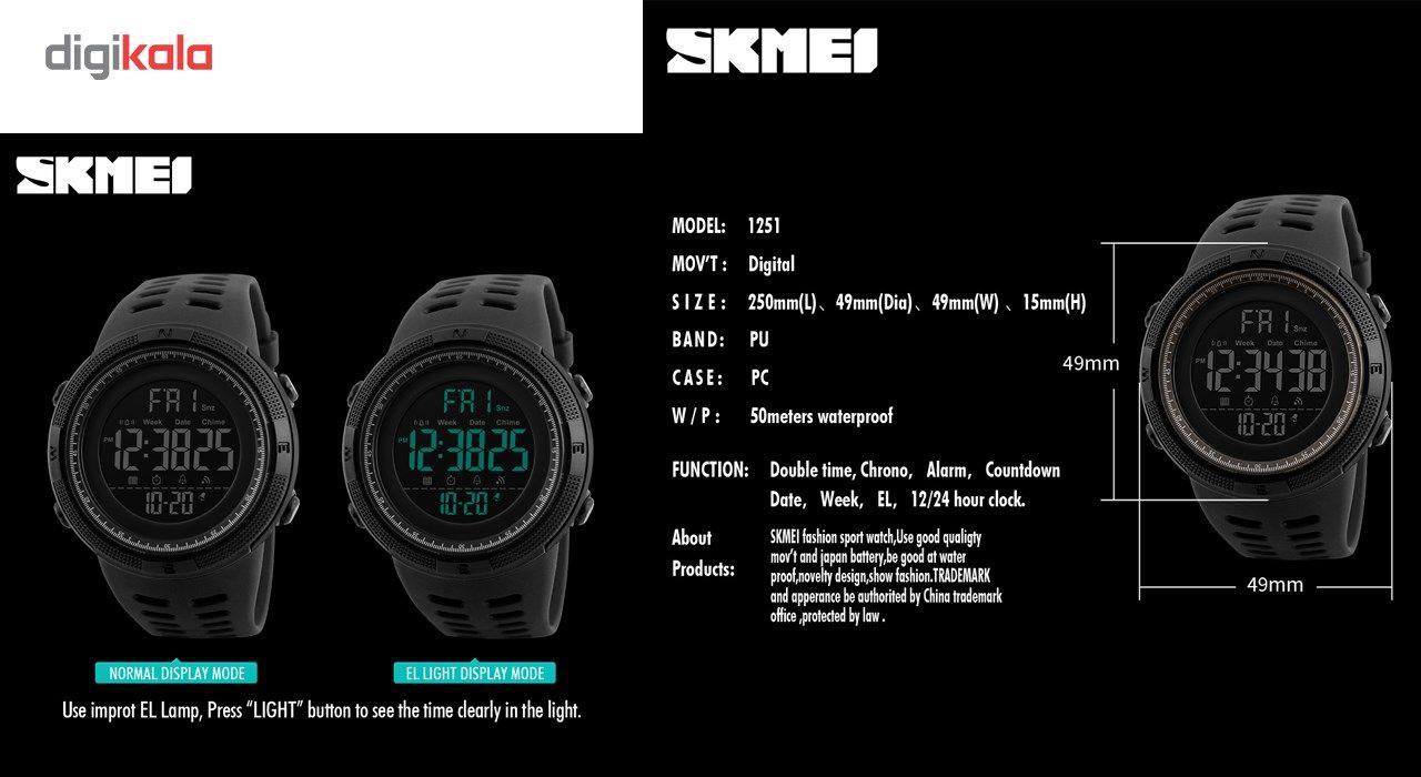 ساعت مچی دیجیتالی مردانه اسکمی مدل 1251 کد01 -  - 4