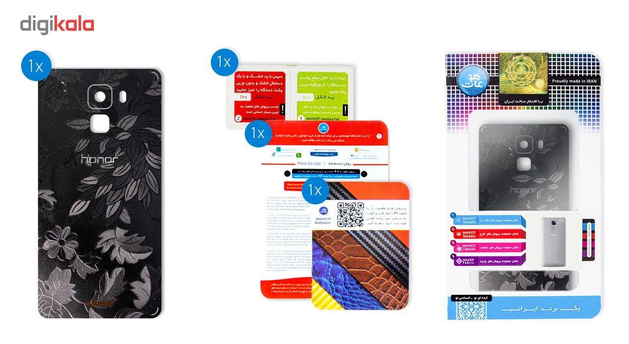 برچسب پوششی ماهوت مدل Wild-flower Texture مناسب برای گوشی  Huawei Honor 7 main 1 4