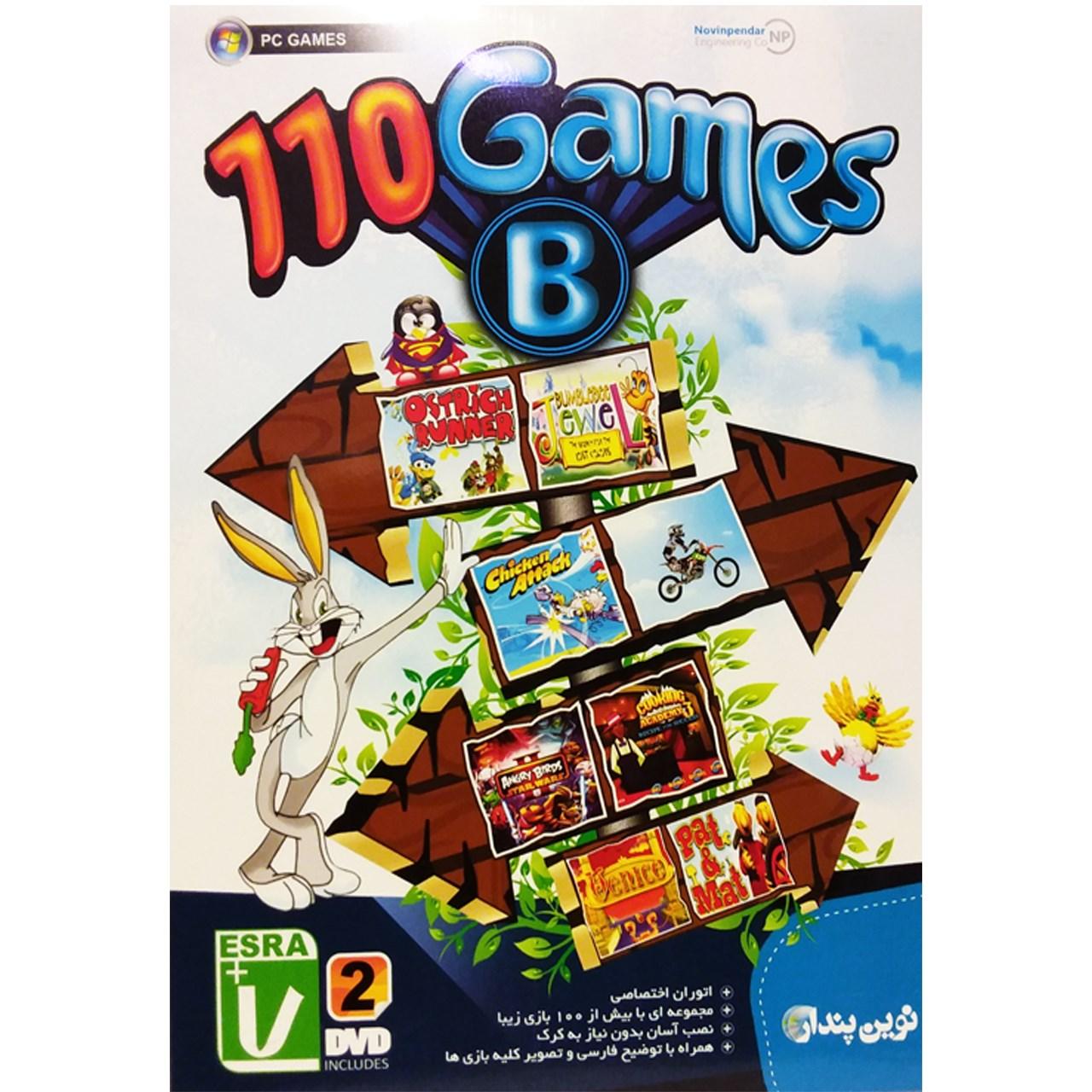 بازی 110Games - Series B مخصوص pc