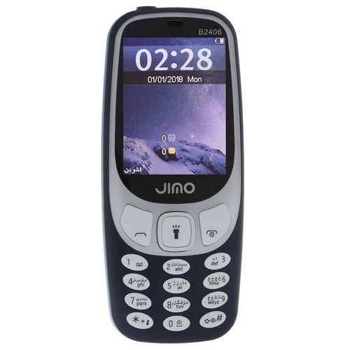 گوشی موبایل جیمو مدل B2406 دو سیمکارت