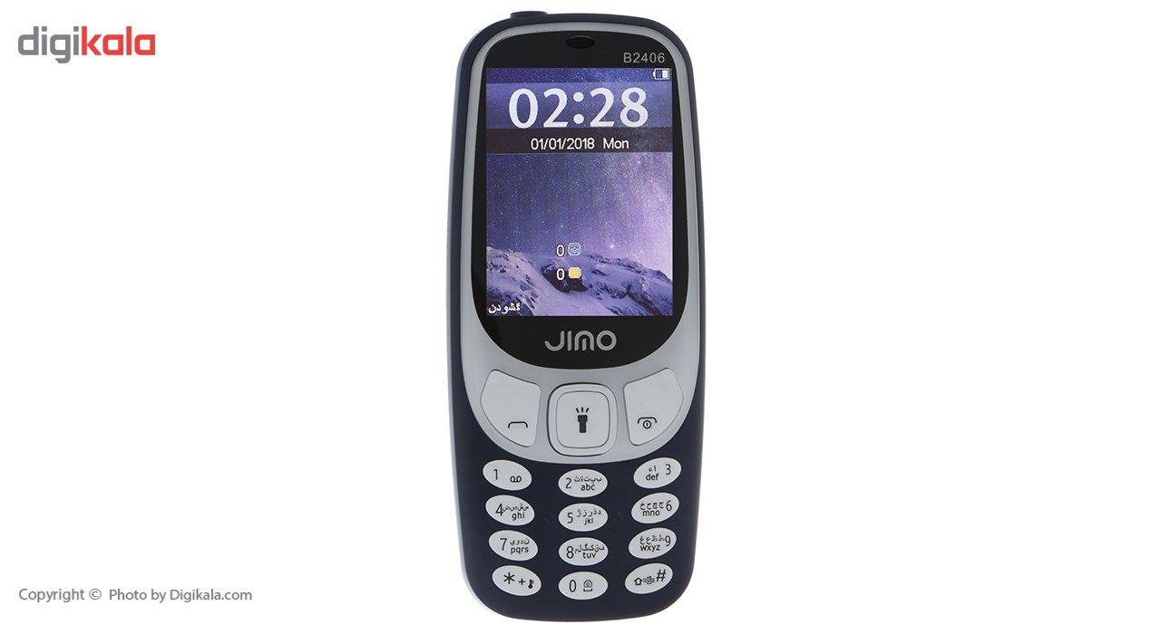 گوشی موبایل جیمو مدل B2406 دو سیمکارت main 1 1