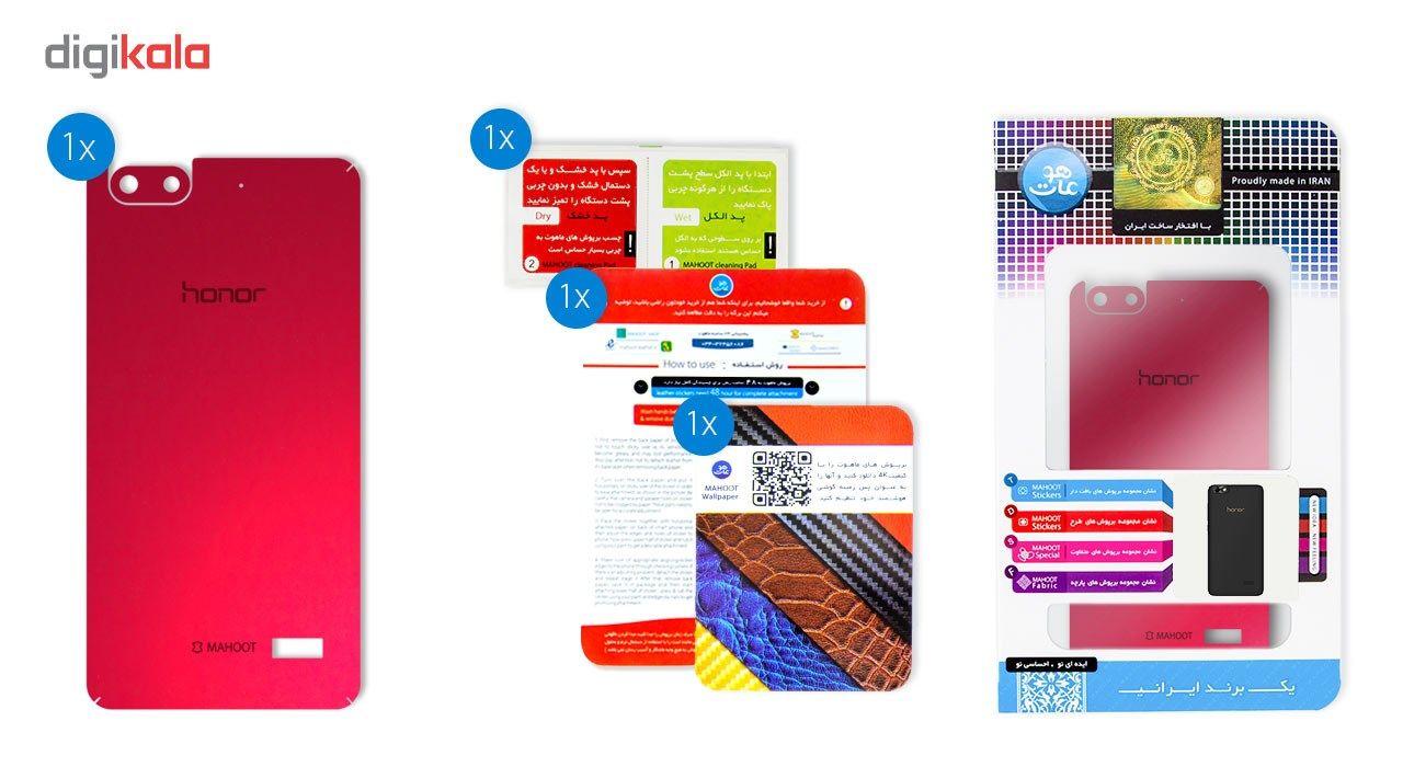 برچسب پوششی ماهوت مدلColor Special مناسب برای گوشی  Huawei Honor 4c main 1 6