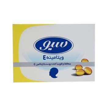 صابون حمام سیو مدل Vitamin E مقدار 125 گرم