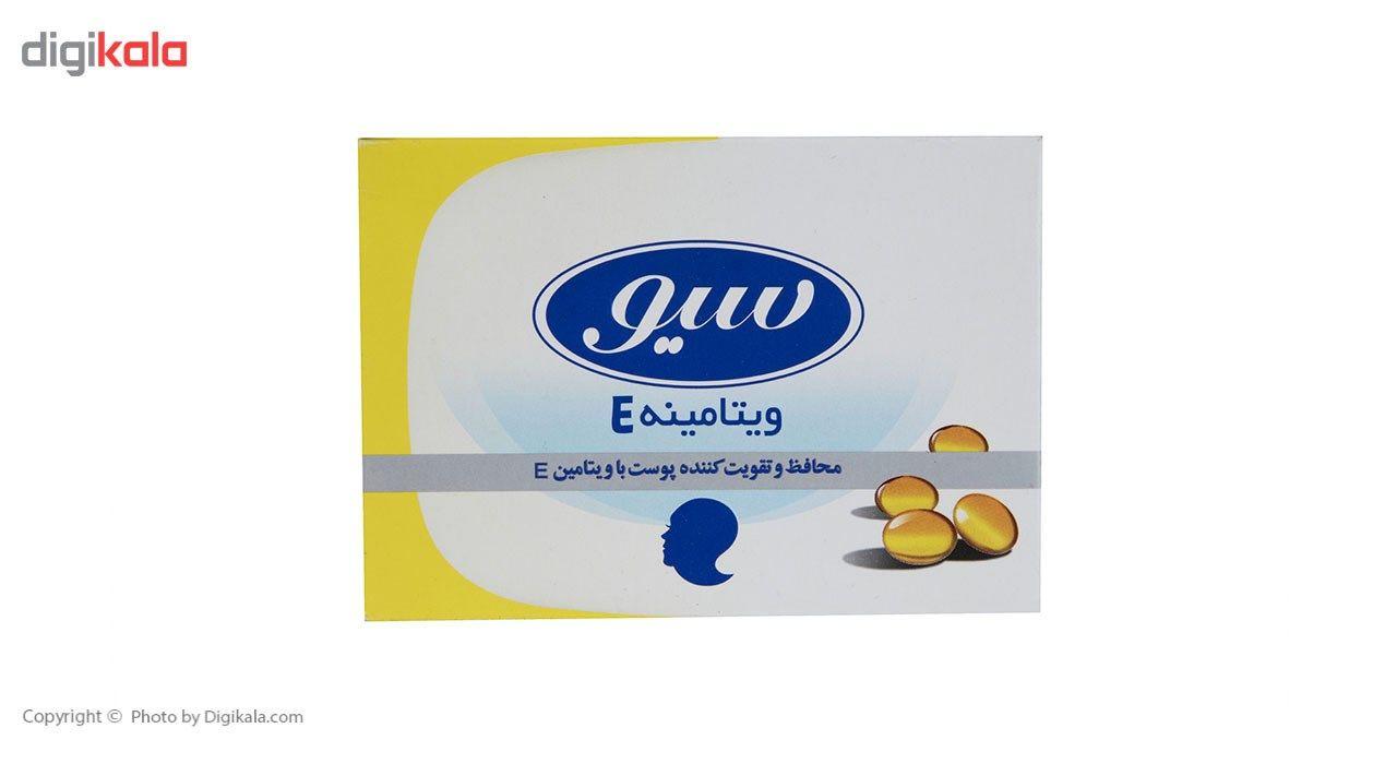 صابون حمام سیو مدل Vitamin E مقدار 125 گرم main 1 1