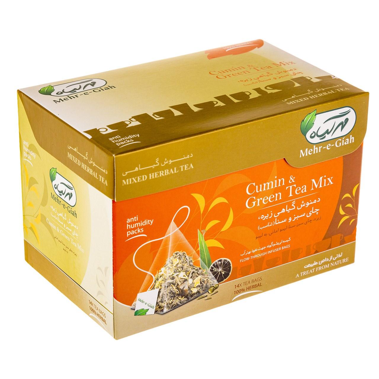 دمنوش گیاهی زیره چای سبز و سنا مهرگیاه بسته 14 عددی