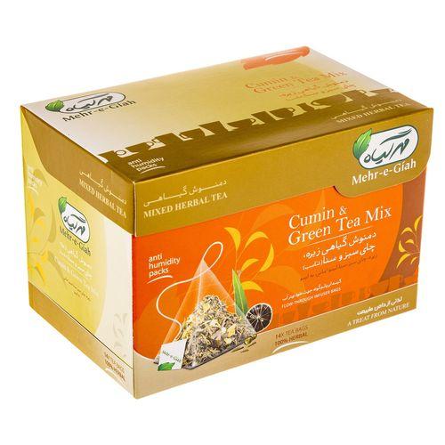 دمنوش گیاهی زیره چای سبز و سنا مهر گیاه بسته 14 عددی