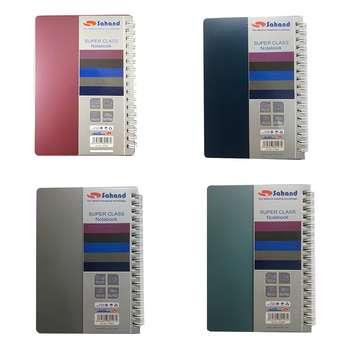 دفترچه یادداشت سوپر کلاس سهند کد 19 مجموعه ی 4 عددی