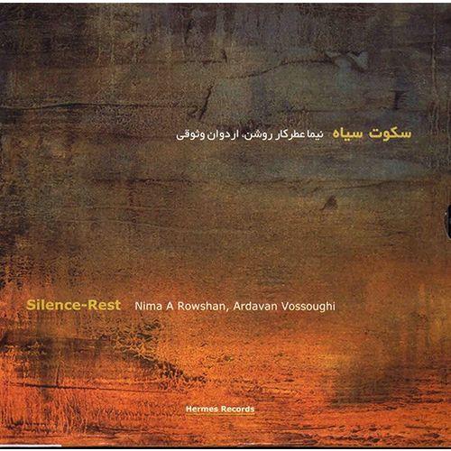 آلبوم موسیقی سکوت سیاه - نیما عطر کار روشن