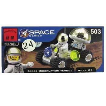 ساختنی فضایی انلایتن  مدل 503 تعداد 36 قطعه