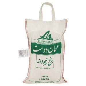 برنج نیم دانه مهماندوست مقدار 2.5 کیلوگرم