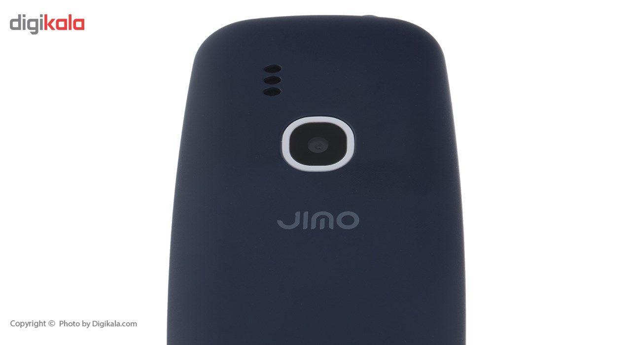 گوشی موبایل جیمو مدل B2406 دو سیمکارت main 1 3