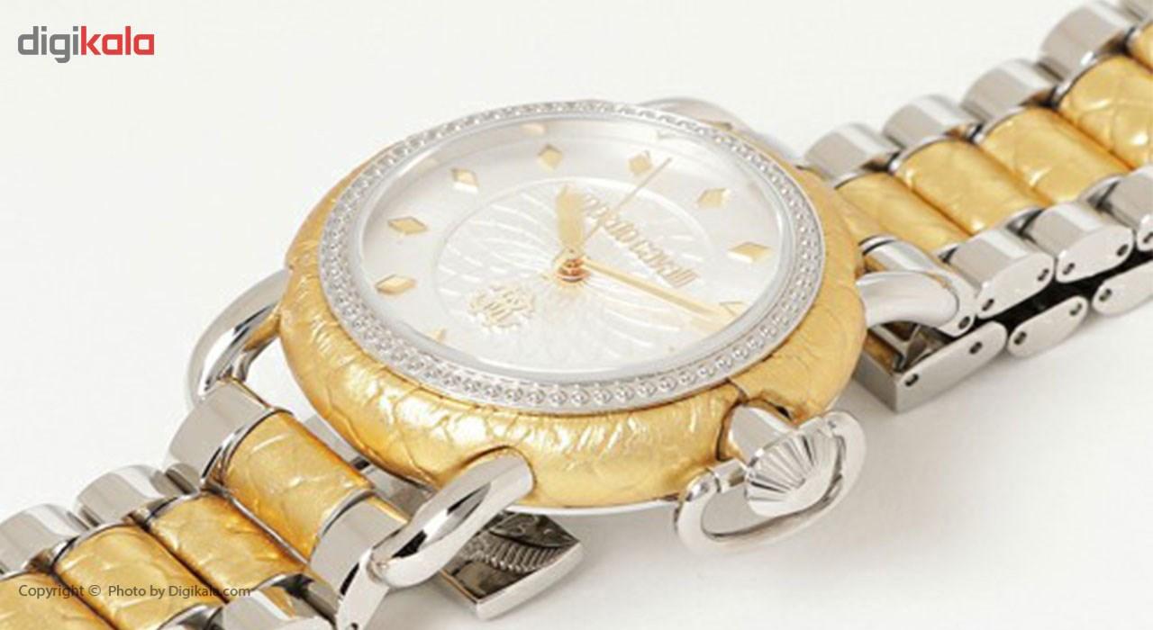 ساعت  زنانه روبرتو کاوالی مدل RV1L017M0101