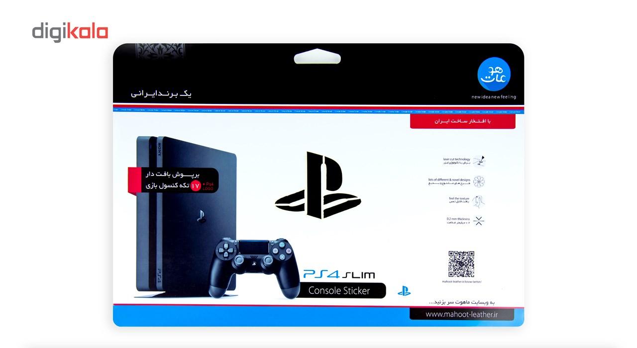 برچسب ماهوت مدل Silver Shine-carbon Special مناسب برای کنسول بازی PS4 Slim