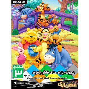 بازی  winnie the pohh flash games collection مخصوص PC