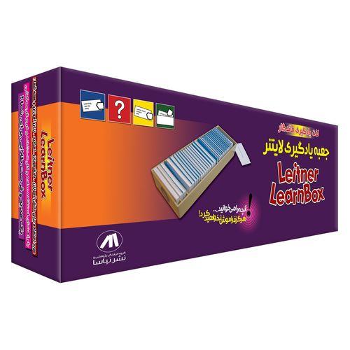 جعبه یادگیری لایتنر بهیاد مدل G