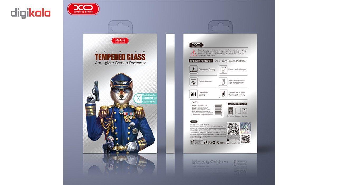 محافظ صفحه نمایش شیشه ای  ایکس او مدل Anti Glare  مناسب برای گوشی موبایل اپل آیفون 7 پلاس main 1 5