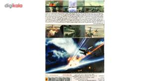ایس کامبت ازاولت هورایزن  Ace Combat Assault Horizon