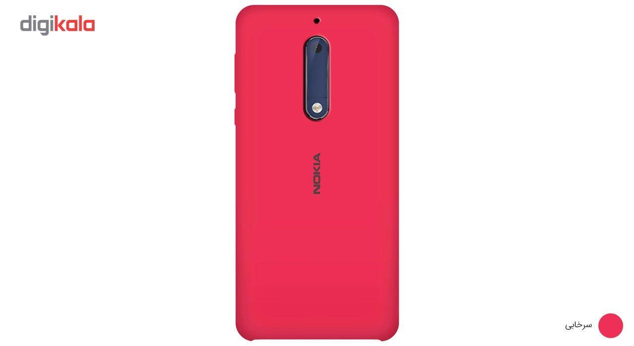 کاور سیلیکونی مناسب برای گوشی موبایل نوکیا 5 main 1 10