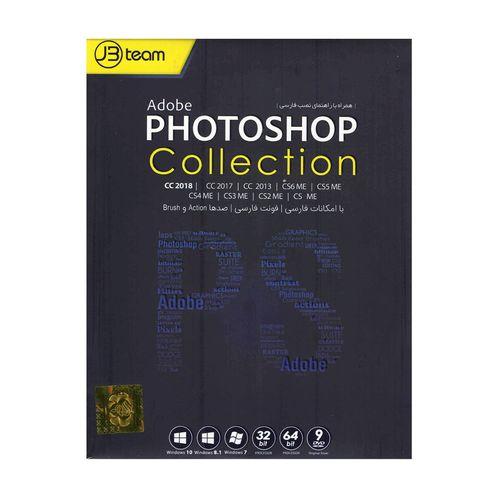 مجموعه نرم افزار Adobe Photoshop Collection نشر جی بی تیم