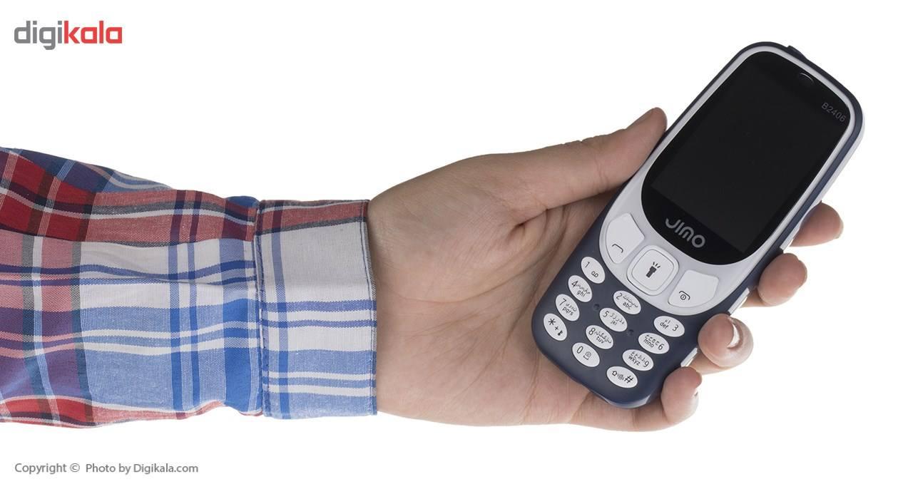 گوشی موبایل جیمو مدل B2406 دو سیمکارت main 1 9