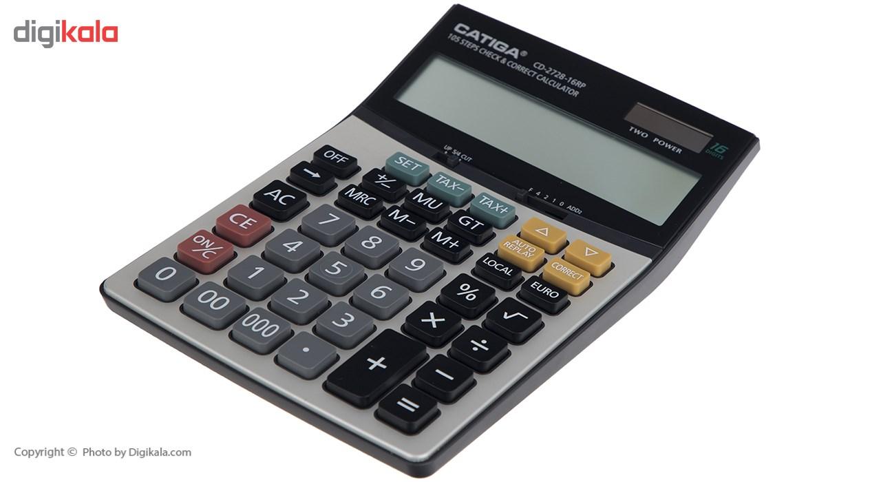 قیمت                      ماشین حساب کاتیگا مدل CD-2728-16RP
