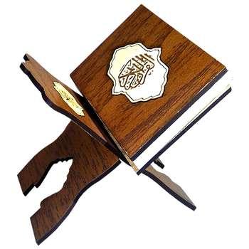 رحل و قرآن کوچک فامسین دکوری