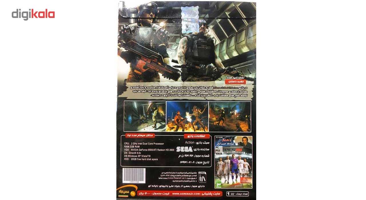 خرید اینترنتی بازی Aliens Colonial Marines مخصوص PC اورجینال