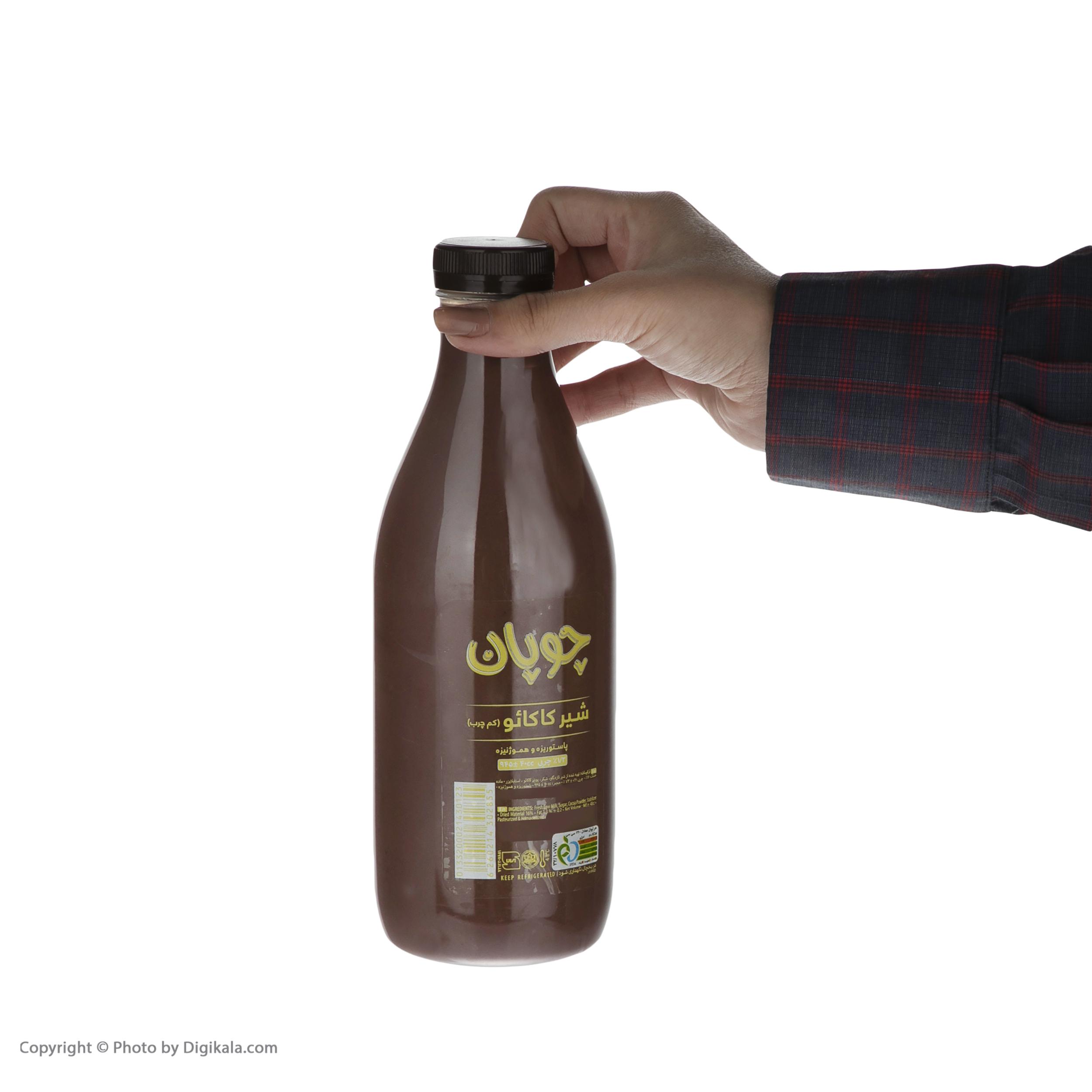 شیر کاکائو کم چرب چوپان - 945 میلی لیتر