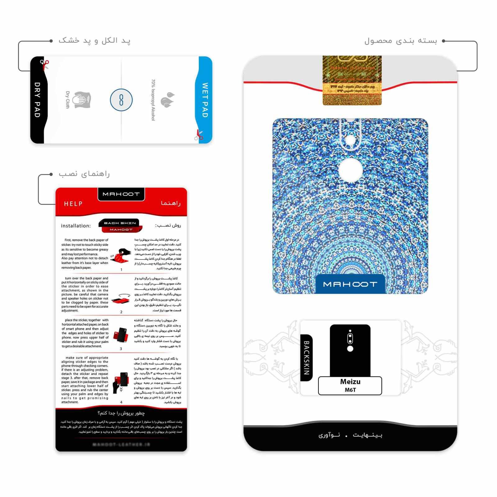 مداد رنگی 36 رنگ کوییلو کد 634005 main 1 1