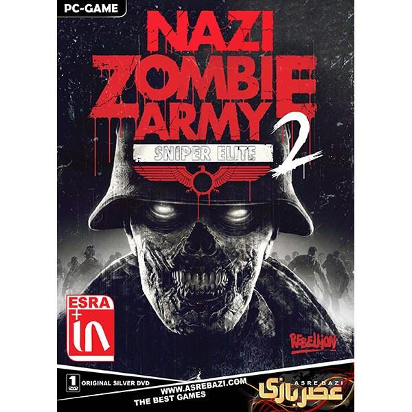 بازی کامپیوتری Nazi Zombie Army Sniper Elite 2