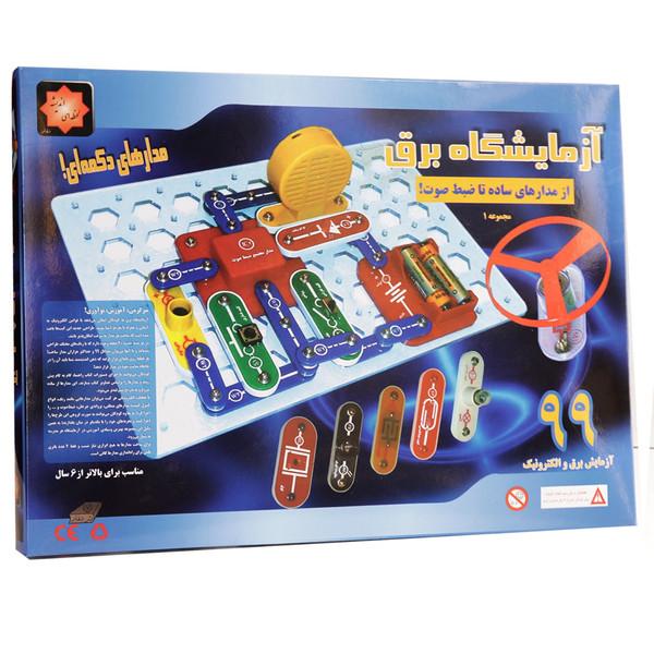 بازی آموزشی دلهام مدل برق و الکترونیک 99