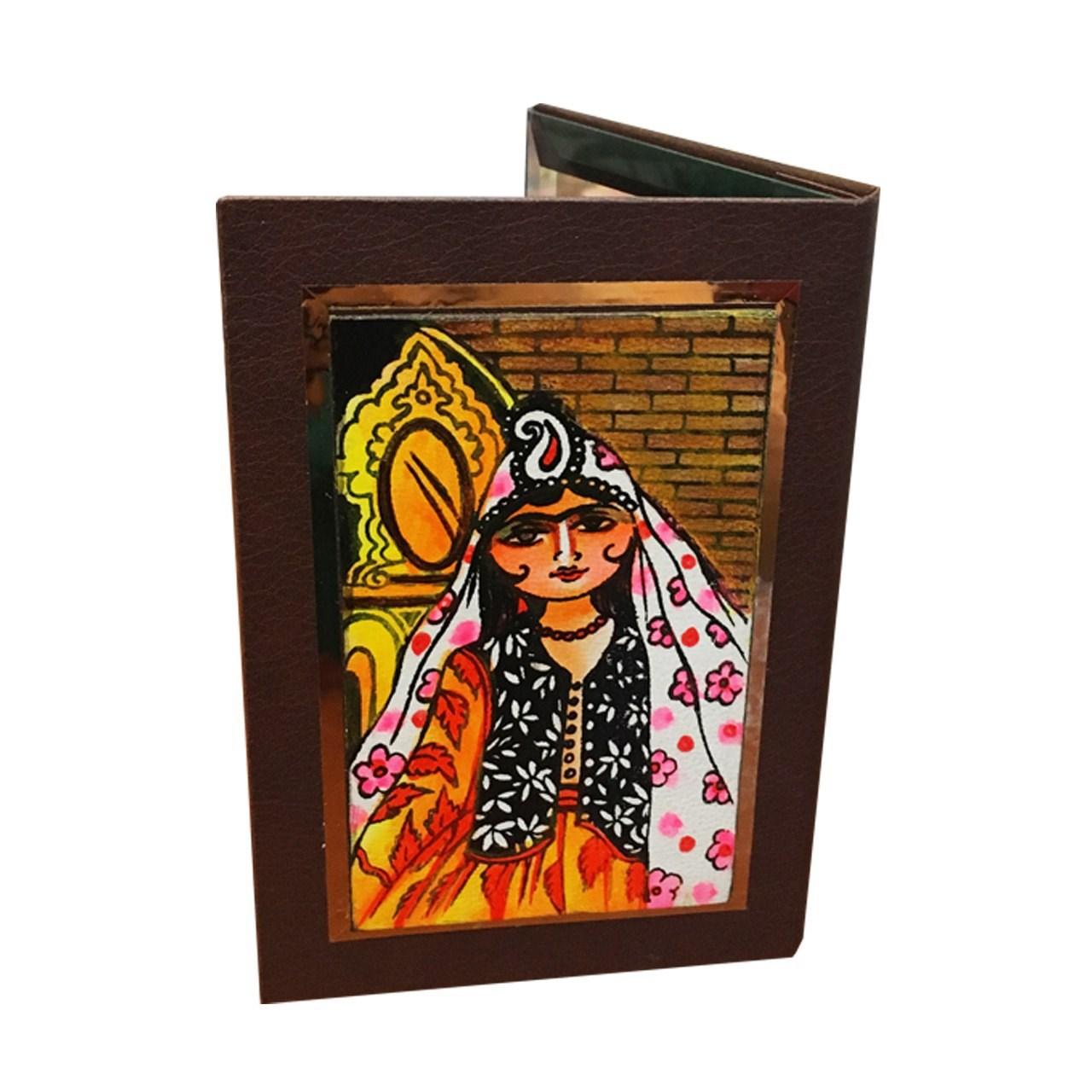 عکس آینه جیبی چرمی گالری نفیس کد nz1